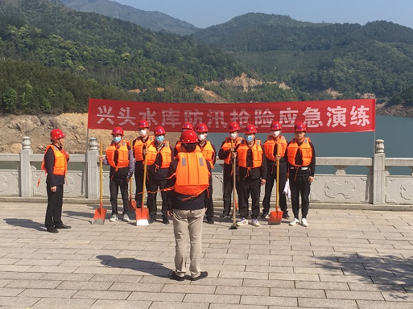 尤溪水务组织开展水库防汛